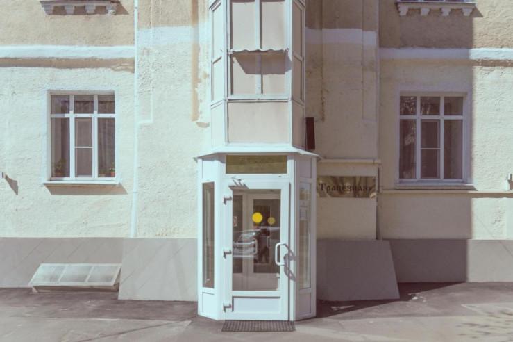 Pogostite.ru - Агиос На Курской (Вокзал) #35