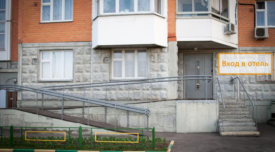 Pogostite.ru - ТРАНЗИТ-ВНУКОВО (аэропорт Внуково, поселок Внуково) #1
