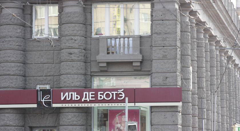 Pogostite.ru - АРКА ОТЕЛЬ (м. Красносельская, Казанский Вокзал) #5