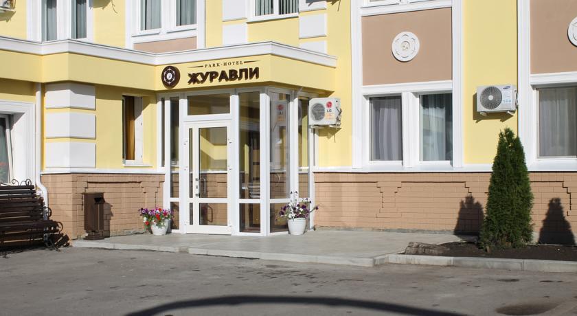 Pogostite.ru - Парк-отель Журавли | Саратов | парк Победы | Сауна #11