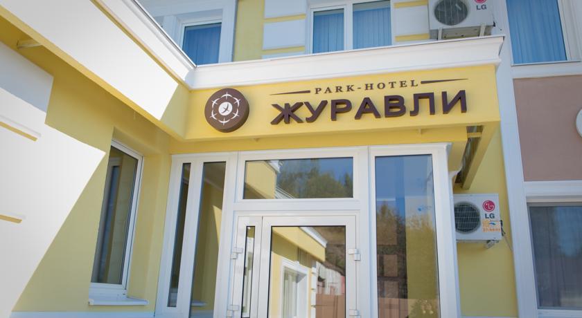 Pogostite.ru - Парк-отель Журавли | Саратов | парк Победы | Сауна #14