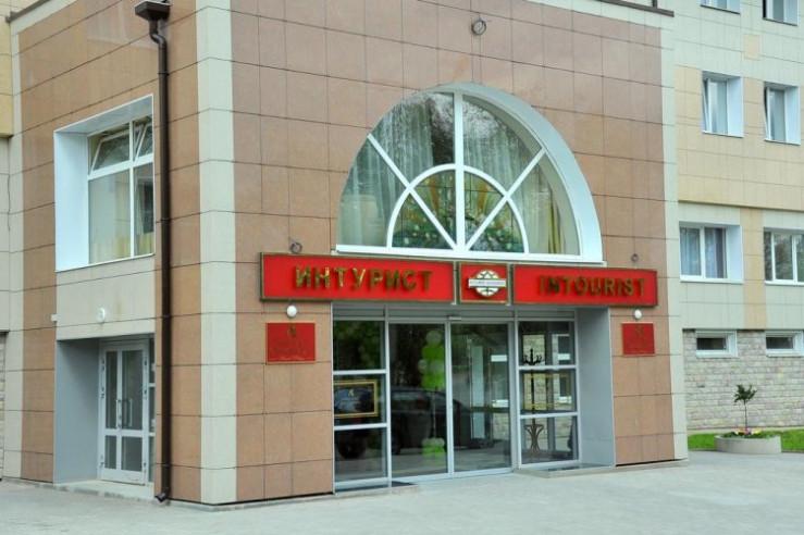 Pogostite.ru - ИНТУРИСТ ОТЕЛЬ (г. Великий Новгород, центр) #1