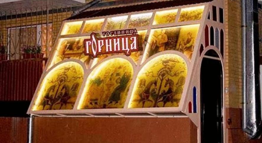 Pogostite.ru - ГОРНИЦА (г.Иркутск, 10 минут до центра) #2