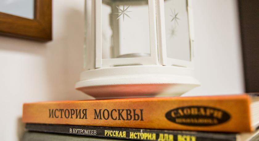 Pogostite.ru - СТАРАЯ МОСКВА (м. Китай-город, Кремль) #7
