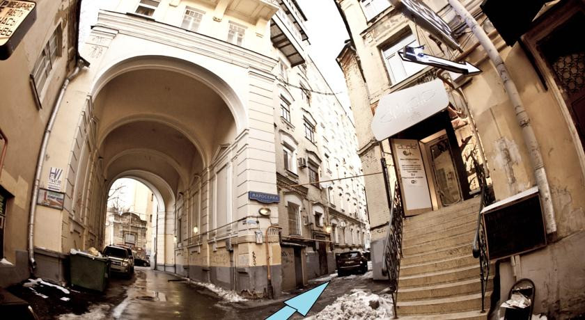 Pogostite.ru - СТАРАЯ МОСКВА (м. Китай-город, Кремль) #1