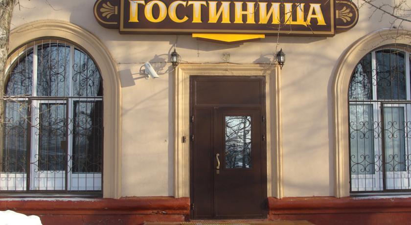 Pogostite.ru - Xenia City Hotel Seligerskaya ( бывш. БОНЖУР ТАЛДОМСКАЯ) | ст. Ховрино | Дегунино | Бескудниково #1