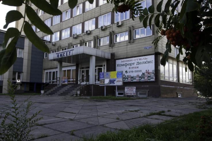Pogostite.ru - БЮДЖЕТ ОТЕЛЬ | Красноярск | Парковка #2