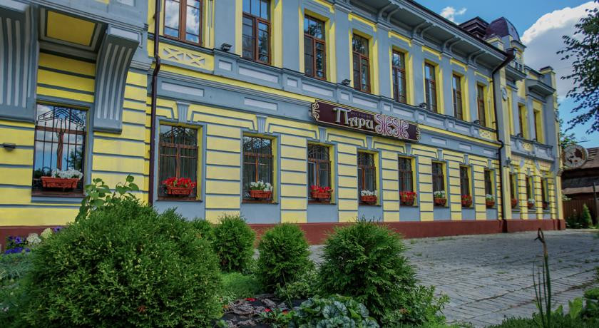 Pogostite.ru - Селивановъ (г. Ростов Великий, озеро Неро) #2