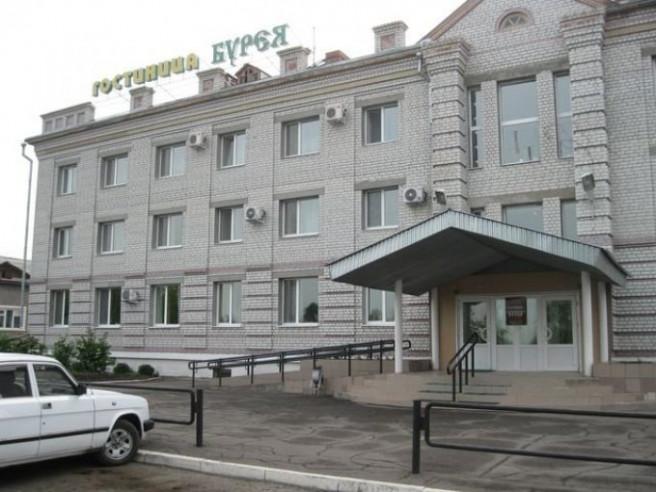 Pogostite.ru - БУРЕЯ (пгт. Новобурейский) #1