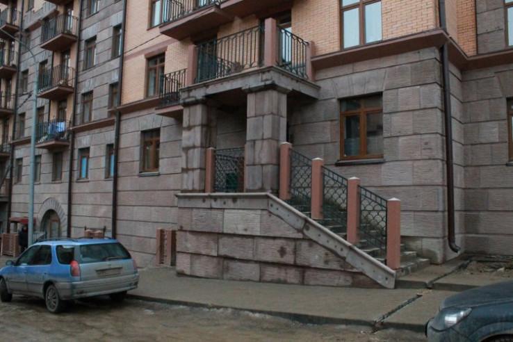 Pogostite.ru - ШЕР (г. Химки, стадион Арена) #4