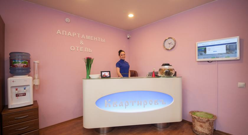 Pogostite.ru - КВАРТИРОВ | Красноярск | центр #2