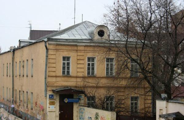 Pogostite.ru - На Новой Басманной  (м. Красные Ворота, Комсомольская) #1