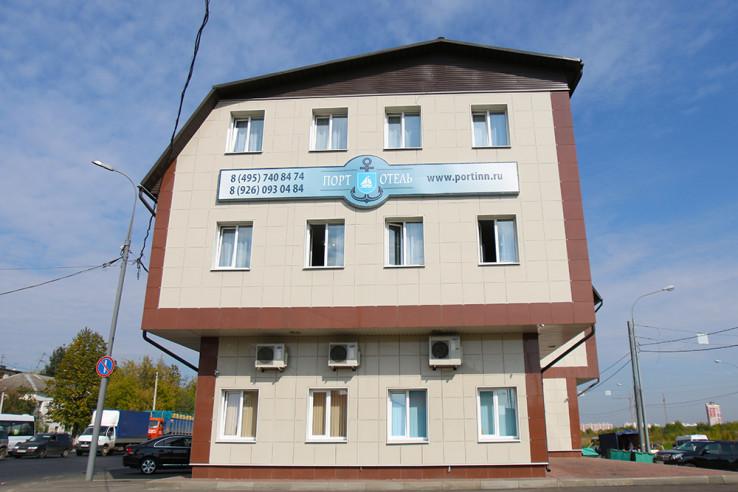 Pogostite.ru - ПОРТ ОТЕЛЬ (м. Улица Скобелевская, Южное  Бутово) #2
