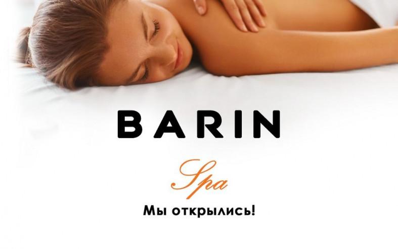 Pogostite.ru - Barin Residence | м. Маяковская | Тверская | Парковка #33