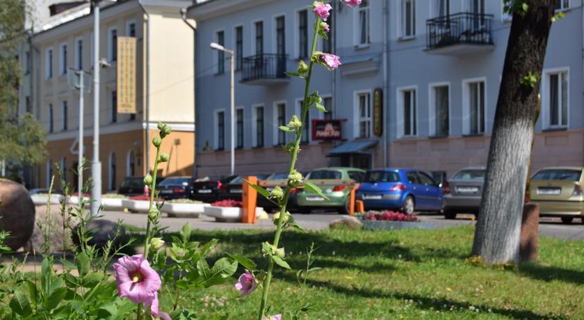 Pogostite.ru - Отель Губернский (г. Минск, центр города, Белэкспо) #16