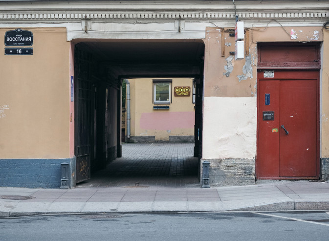 Pogostite.ru - ХОСТЕЛЫ РУС- НА ВОССТАНИЯ | м. Площадь Восстания #5