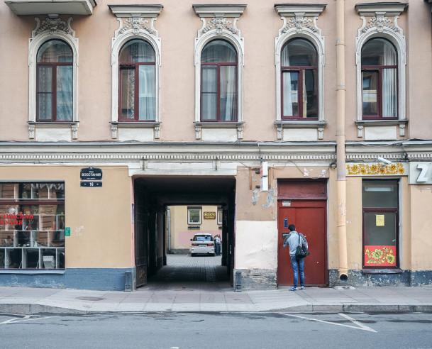 Pogostite.ru - ХОСТЕЛЫ РУС- НА ВОССТАНИЯ | м. Площадь Восстания #4