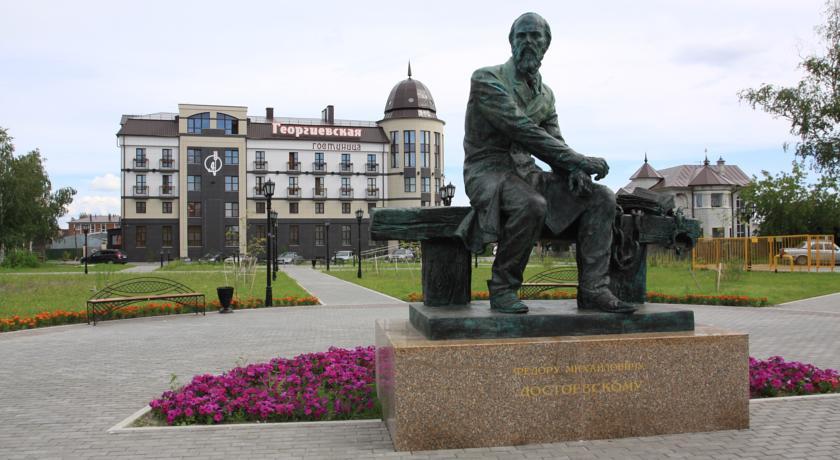 Pogostite.ru - ГЕОРГИЕВСКАЯ | г. Тобольск | c завтраком | рядом ж/д вокзал #2