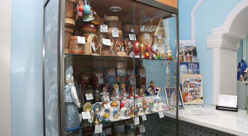 Pogostite.ru - В ВОТЧИНЕ ДЕДА МОРОЗА | г. Великий Устюг | Wi Fi | экскурсии #4