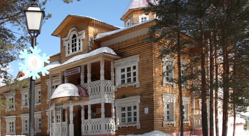 Pogostite.ru - В ВОТЧИНЕ ДЕДА МОРОЗА | г. Великий Устюг | Wi Fi | экскурсии #1