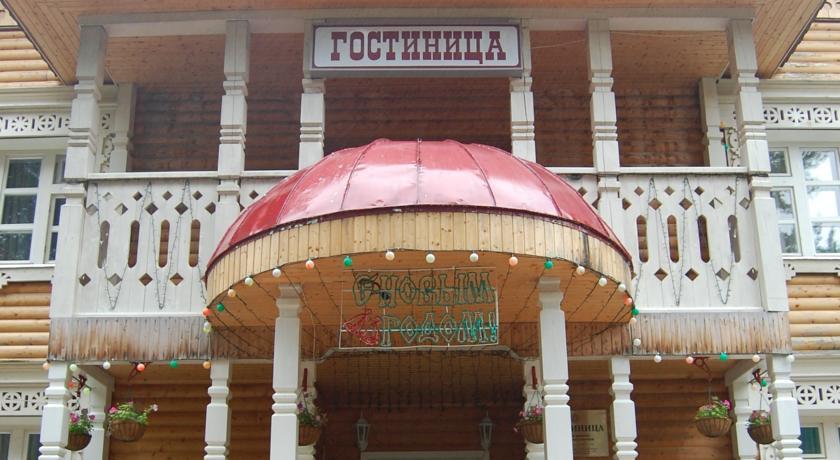 Pogostite.ru - В ВОТЧИНЕ ДЕДА МОРОЗА | г. Великий Устюг | Wi Fi | экскурсии #2