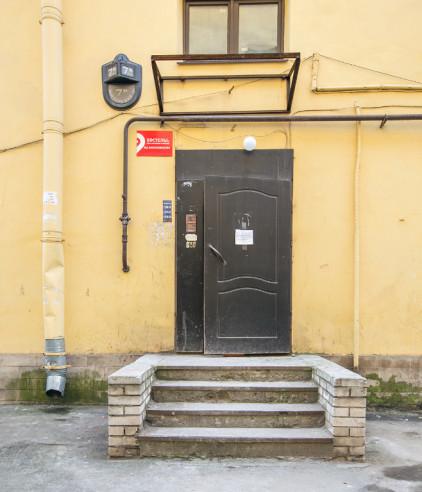 Pogostite.ru - ХОСТЕЛЫ РУС-НА МОСКОВСКОМ (г. Санкт-Петербург, м. Сенная площадь) #1