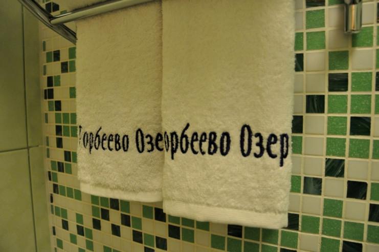 Pogostite.ru - ТОРБЕЕВО ОЗЕРО БАЗА ОТДЫХА | г. Сергиев Посад #7