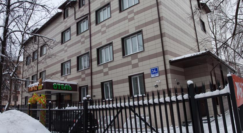 Pogostite.ru - Паркофф на Парковой (м. Первомайская) #1