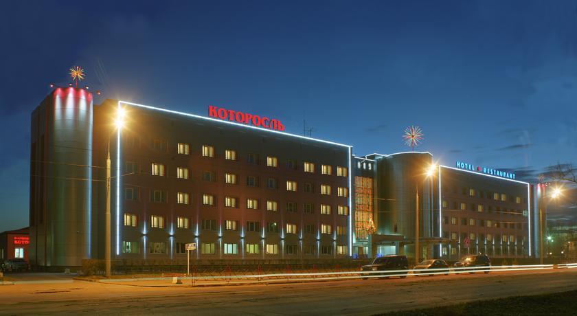 Pogostite.ru - КОТОРОСЛЬ (г. Ярославль, центр) #2