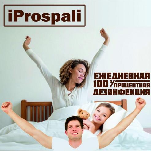 Pogostite.ru - Айпроспали на Курской #1