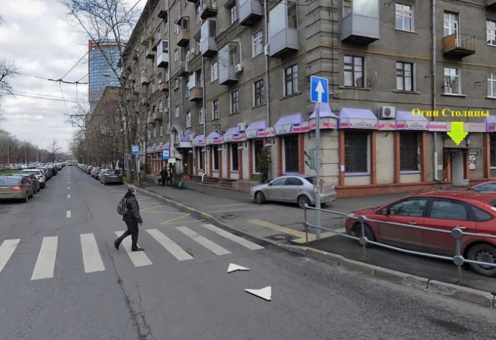 Pogostite.ru - ОГНИ СТОЛИЦЫ | м. Динамо | рядом Клиника Боткина #2