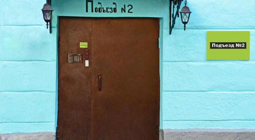 Pogostite.ru - ПОДЪЕЗД № 2 МИНИ-ОТЕЛЬ (м. Таганская, м. Марксистская) #2