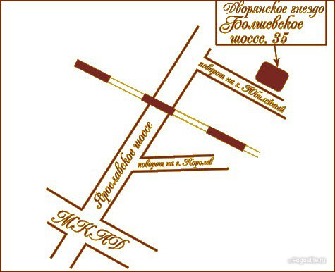 Pogostite.ru - ДВОРЯНСКОЕ ГНЕЗДО (г. Королев, Болшевское шоссе) #17