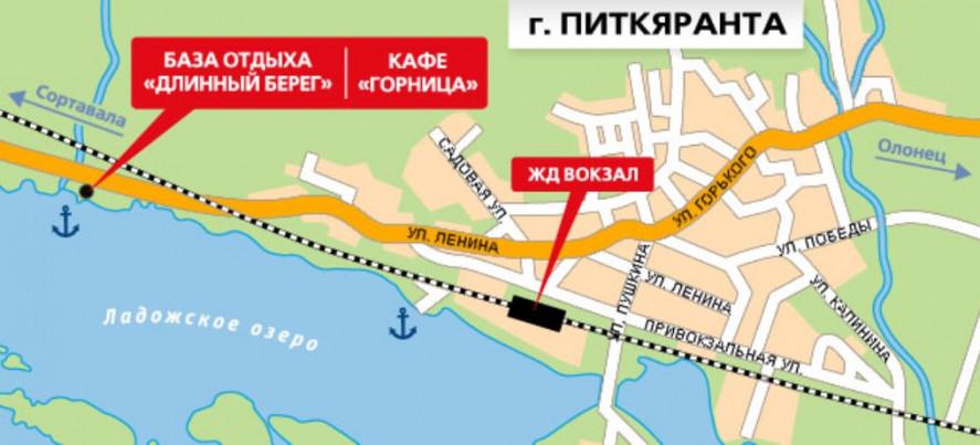Pogostite.ru - ДЛИННЫЙ БЕРЕГ БАЗА ОТДЫХА | г. Питкяранта | коттеджи | баня #2
