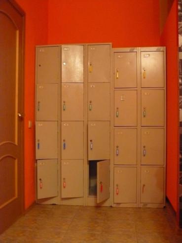 Pogostite.ru - ПРОСПЕКТ | Новосибирск | Wi-Fi | Общая кухня #26