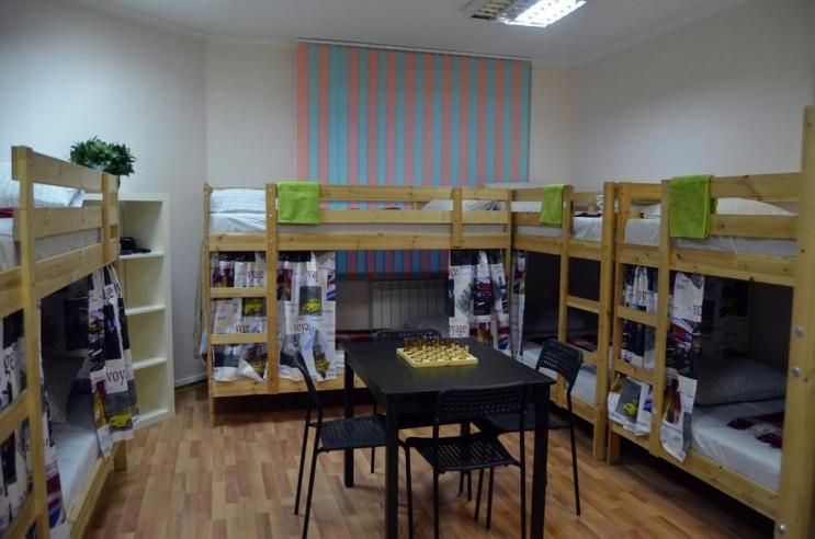 Pogostite.ru - ПРОСПЕКТ | Новосибирск | Wi-Fi | Общая кухня #10
