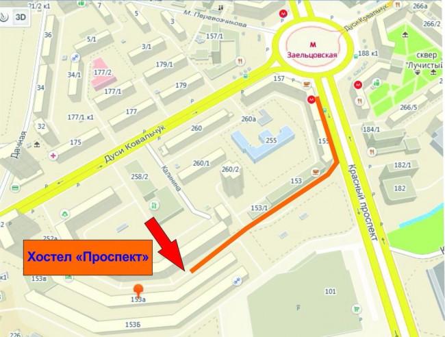 Pogostite.ru - ПРОСПЕКТ | Новосибирск | Wi-Fi | Общая кухня #36