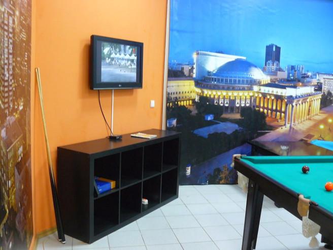 Pogostite.ru - ПРОСПЕКТ | Новосибирск | Wi-Fi | Общая кухня #29