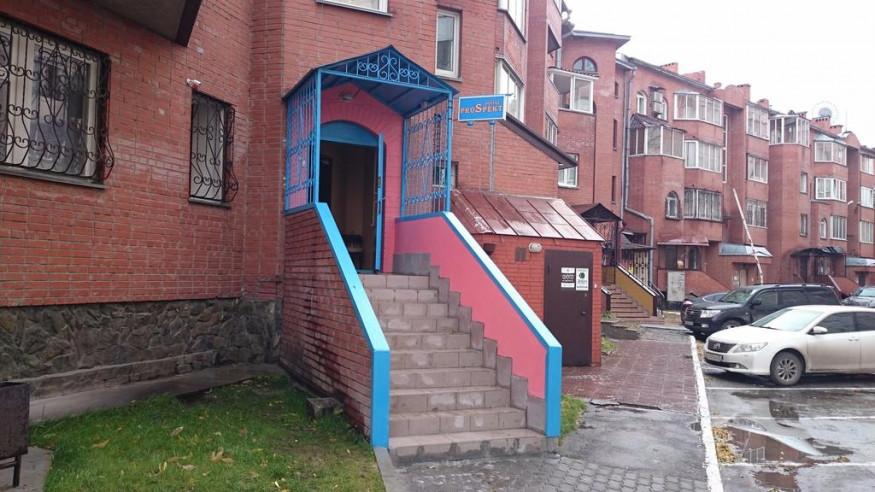 Pogostite.ru - ПРОСПЕКТ | Новосибирск | Wi-Fi | Общая кухня #1