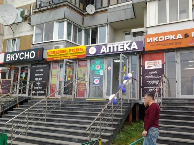 Pogostite.ru - ГОСТИ (м. Волоколамская, Крокус Экспо) #4