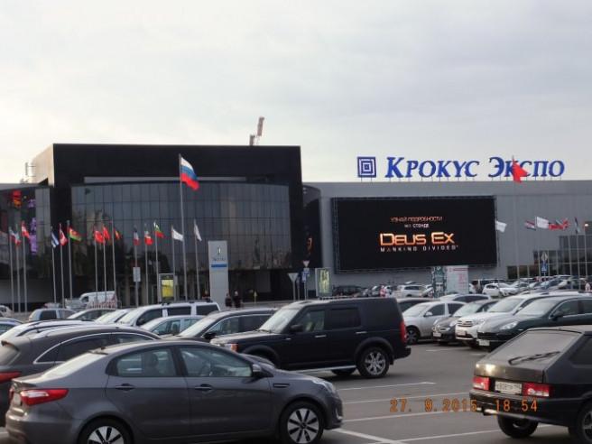 Pogostite.ru - ГОСТИ (м. Волоколамская, Крокус Экспо) #5