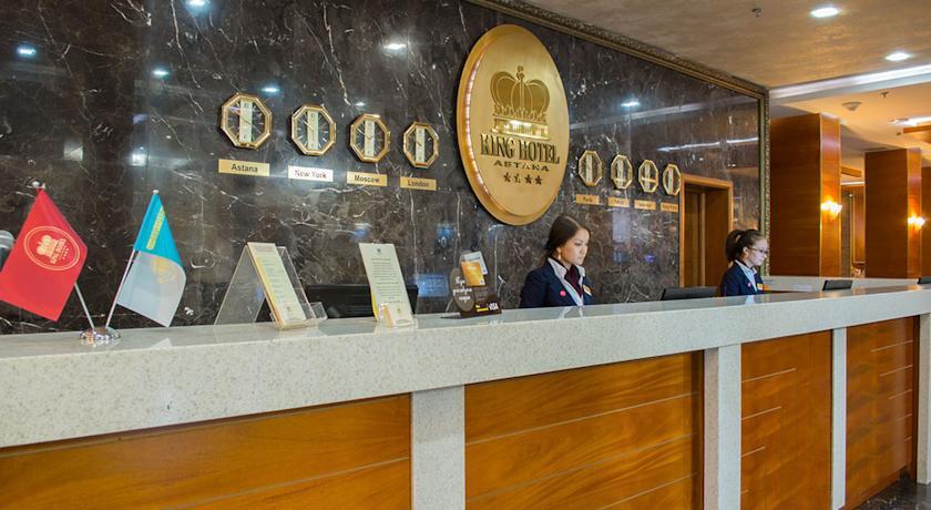 Pogostite.ru - KING HOTEL ASTANA (г. Астана, центр) #3