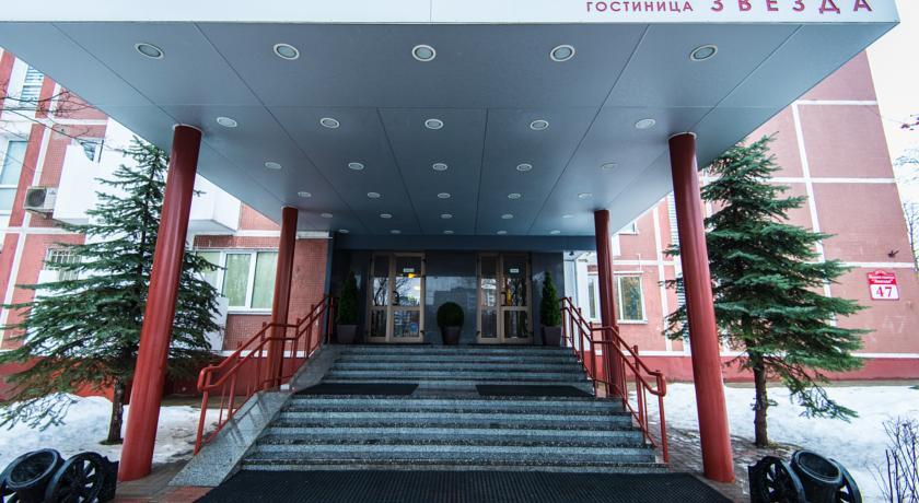 Pogostite.ru - ЗВЕЗДА (г. Минск, рядом с ж/д вокзалом) #1