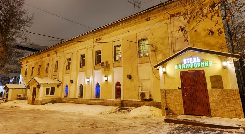 Pogostite.ru - КАЛИФОРНИЯ НА ПОКРОВКЕ | м. Курская, Красные ворота, Чистые пруды | С завтраком #45