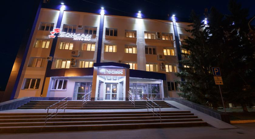 Pogostite.ru - КОСМОС БИЗНЕС-ОТЕЛЬ (г. Курган, рядом с аэропортом) #2