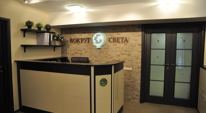 Pogostite.ru - Вокруг Света | Дубна | зеленая зона | Парковка #2