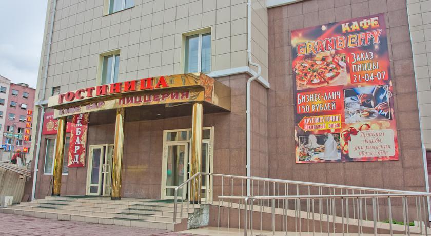 Pogostite.ru - Гранд-Сити | г. Чита | В центре #1