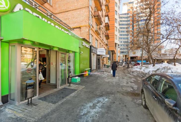 Pogostite.ru - Apartment on Komsomolsky Prospekt 34 | м. Фрунзенская | Wi-Fi #5