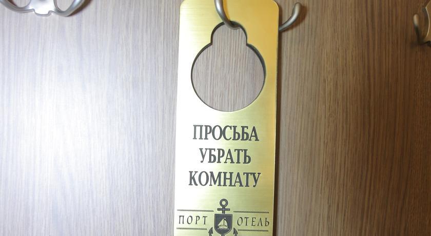 Pogostite.ru - ПОРТ ОТЕЛЬ СЕМЕНОВСКИЙ (м. Семеновская) #4