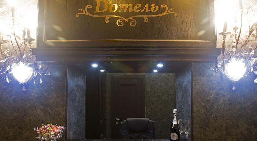 Pogostite.ru - Д-отель Тверская | м. Охотный ряд | Красня площадь | с завтраком #2